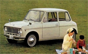 Suzuki AutoReef